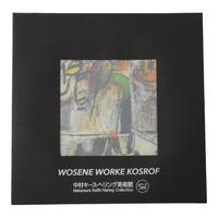 Scarf By Wosene Worke Kosrof 「Sea of Words 2014」 ワセニ・ウォルケ・コスロフ スカーフ