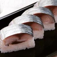 """脂の乗った肉厚鯖使用 """"鯖ずし"""" 6切れ"""
