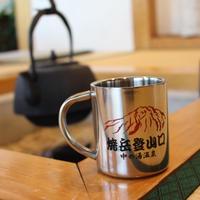 中の湯温泉旅館オリジナル 焼岳マグカップ