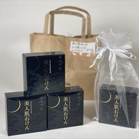 天津小湊温泉源泉使用 美人肌石けん 3箱セット(1箱プレゼント)