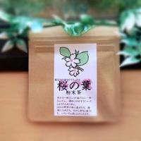 桜の葉 10g