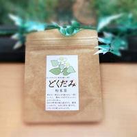 どくだみ茶 お料理にも使えるお徳用 50g