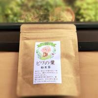 ≪定期≫ ビワの葉 50g お料理にも使えるお徳用  500円クーポン進呈!