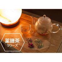 《定期》【薬膳茶シリーズ】目の疲れが気になる方におすすめブレンド:養眼茶(やんいぇんちゃ)(約70杯分)
