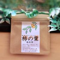 柿の葉  お料理にも使えるお徳用 50g