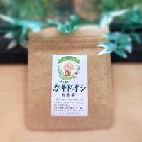 カキドオシ お料理に使えるお徳用 50g