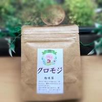 ≪定期≫ クロモジ お料理にも使えるお徳用 500円クーポン進呈!