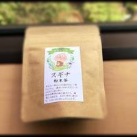 ≪定期≫ スギナ お料理にも使えるお徳用 50g 500円クーポン進呈!
