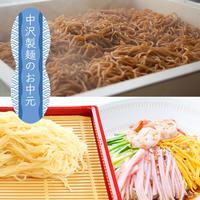 【御中元】夏に美味しい麺盛りだくさんセット *全国どこでも送料込価格 ラッピング・熨斗付きで送ります!