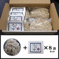 中沢製麺の二八蕎麦セット(めんつゆ付き) 8食入り