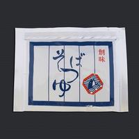 そばつゆ(創味)×4個
