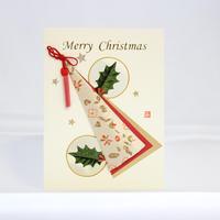 クリスマスカード 柊