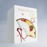 誕生日カード DM-24