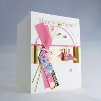 誕生日カード DM-26