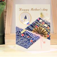 母の日カード 小窓鶴 紫