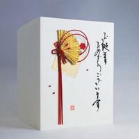 誕生日カード DM-14