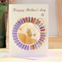 母の日カード 丸輪 紫