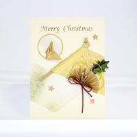 クリスマスカード 小窓鶴 金(クリスマス印字あり)