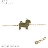 アニマーレ チワワ ブレスレット K10YG (貴石)