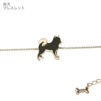 アニマーレ 柴犬 ブレスレット K10YG