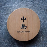 木/彫り込み文字/円