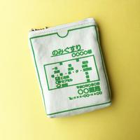 おくすり袋柄ポーチ(ライトグリーン)