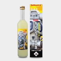 人気一 ウルトラマン基金 人気酒造西へ前編 地球最強 キングジョーの柚子酒