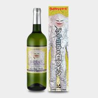 人気一 ウルトラマン基金ジャミラの白ワイン