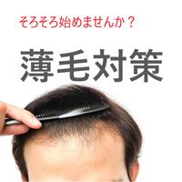 【製薬会社のスカルプ美容液】CK]カクテル For Head