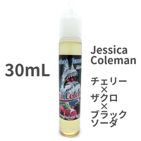 """30mL チェリー x ザクロ x ブラックソーダ """"Jessica Coleman"""" VAPEリキッド"""