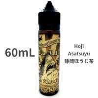 "60mL 静岡ほうじ茶 ""Hoji Asatsuyu(ほうじ朝露)""  VAPEリキッド"