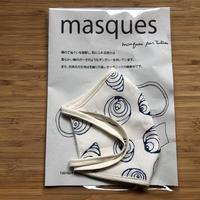 Masques par Tutaee     波泡生成り