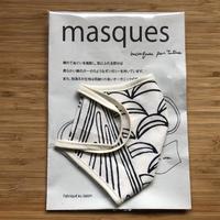 Masques par Tutaee     生成り松毬