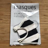 Masques par Tutaee     横縞黒