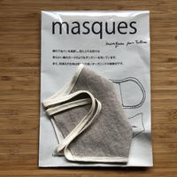 Masques par Tutaee     麻 ム地 ベージュ