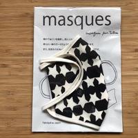 Masques par Tutaee     キラキラ黒