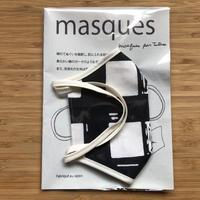 Masques par Tutaee     黒枡