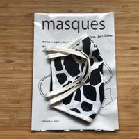 Masques par Tutaee     キリン生成り