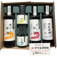 玉鈴醤油270ml3本+90ml2本入ギフトBOX(だし+レモン+燻製+熟成+唐がらし醤油)