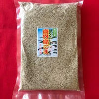 喜界島産洗いごま 徳用500g