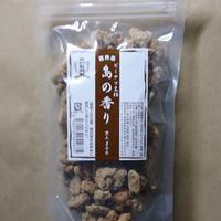 ピーナッツ黒糖 200g