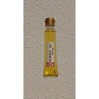 喜界島白胡麻油 95g
