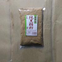 純黒糖(粉末)250g