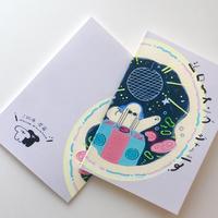 ZINE「ドロ〜イングジャ〜ニ〜」