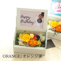 プリザーブドフラワー フォトフレーム レインボーローズ スタンドフォト ORANGE オレンジ L判サイズ 誕生日 敬老の日 プレゼント 花 女性 母 祖母 お祝い