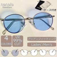 【メタルラウンドサングラス・メガネ】4colors/UV99%cut/Ladies'・Men's