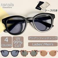 【ウェリントン サングラス】4colors/UV99%cut/Ladies'・Men's