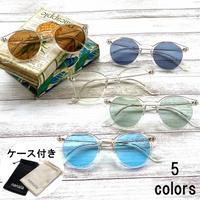 【ボストンクリアフレーム サングラス】5colors/UV99%cut/Ladies'・Men's