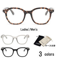 【オクタゴン メガネ】3colors/UV99%cut/Ladies'・Men's