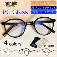 【PC GLASS ボストン】4colors/ブルーライトカット/Ladies'・Men's
